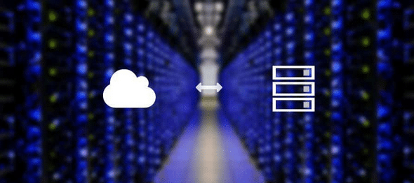 How To Setup Dedicated Server For Web Hosting